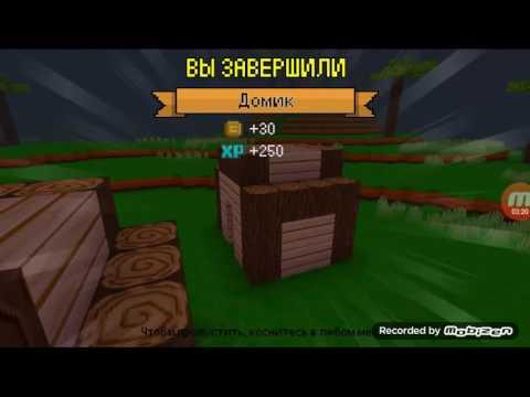 скачать игру блок крафт 3д - фото 7