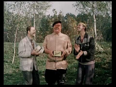 The Forest's Watchdog (Soviet Comedy)