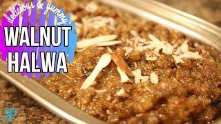 Walnut Halwa   How to make Walnut Halwa   Akhrot Ka Halwa   अख़रोट का हलवा