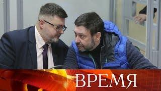Суд в Киеве оставил под стражей Кирилла Вышинского.