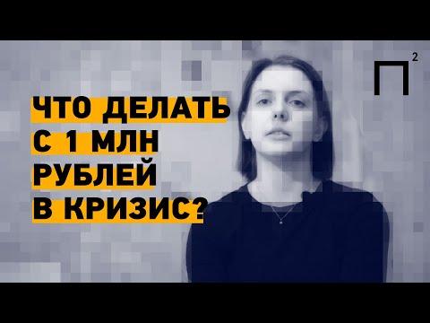 Инвестиции в недвижимость в кризис. Как купить комнату в коммуналке в Санкт-Петербурге?