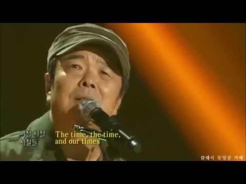 날이 갈수록- 엄지훈(영어자막판) As Days Pass  (English Subtitles)