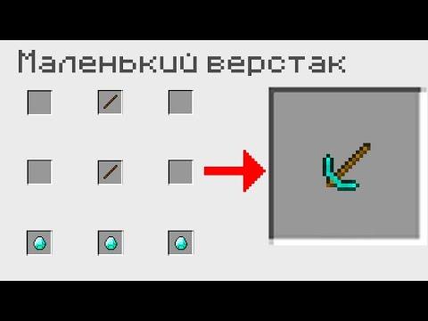 ЭТОТ НОВЫЙ КРАФТ