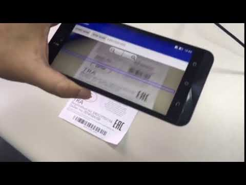 Barcode Scanning Android SDK - by Funcode Technology
