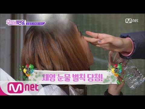 [TWICE Private Life] Chaeyoung's tears that even members haven't seen before EP.06 20160405