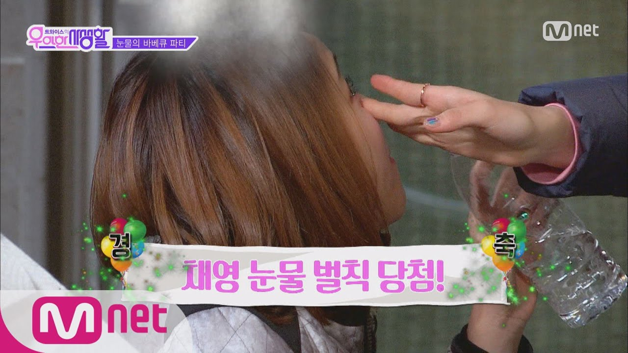 [ENG] [TWICE Private Life] Chaeyoung's tears that even members haven't seen before EP.06 20160405