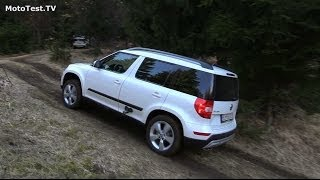 test Skoda Yeti 2014 Off Road ride in the woods
