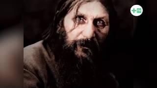 Пророчества которые сбылись. Григорий Распутин.