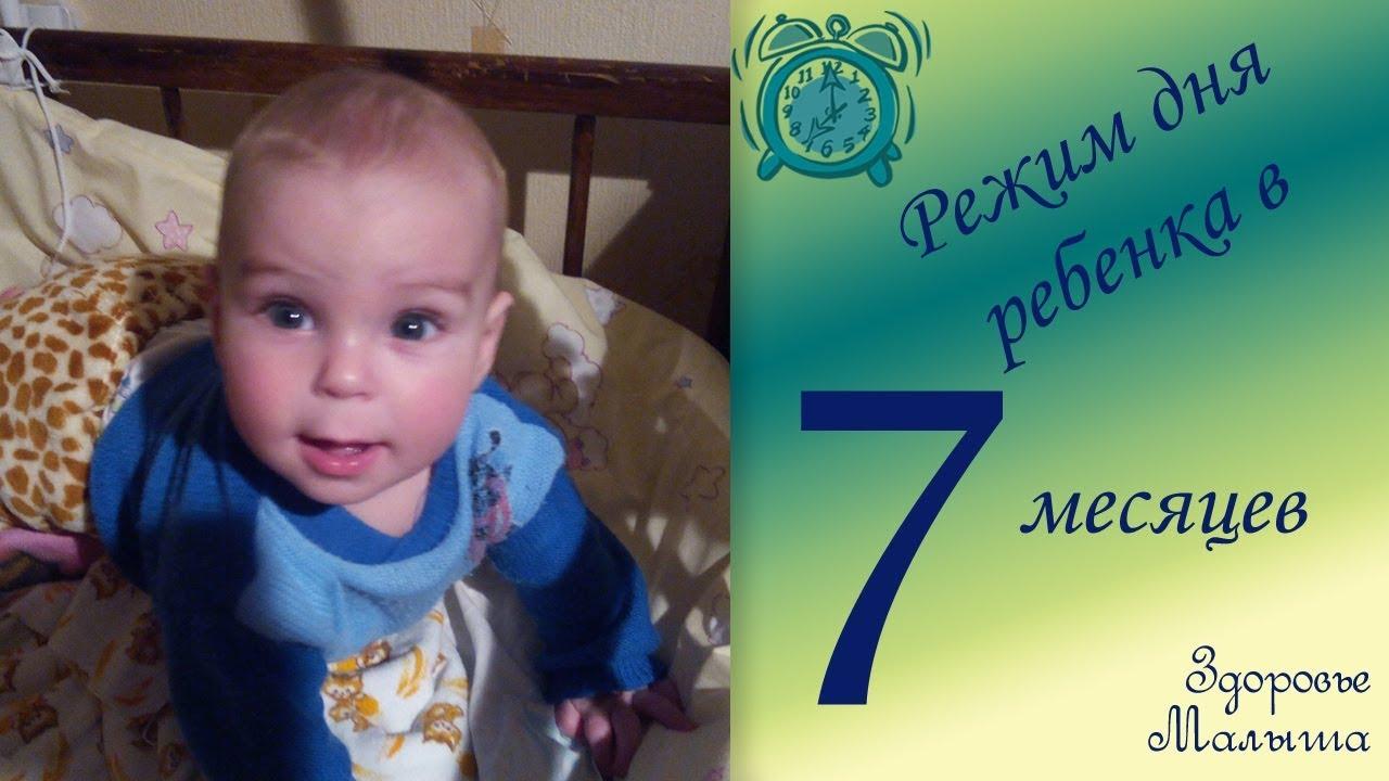 5 месяцев ребенку открытки егор