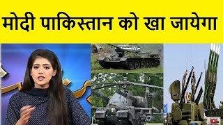 INDIA IS Super POWER - PAK MEDIA