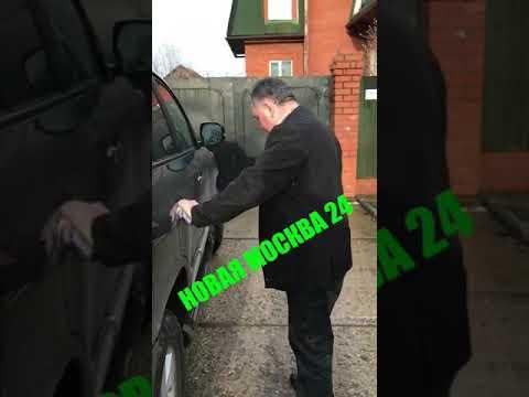Пьяного главу Щербинки в Новой Москве /ТиНАО избили неизвестные