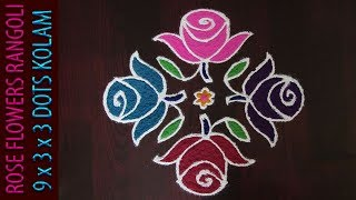 Rose Flowers Rangoli Design With Dots | 9x3x3 Dots Roja Poo Kolam | Gulabi Poola Muggulu