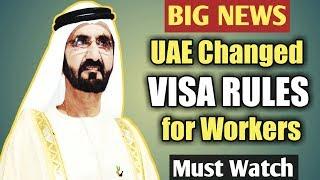 Good News | Major Changes In UAE VISA RULES | Job Visa Rules Changed