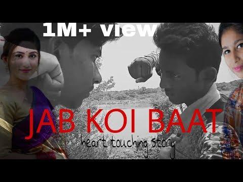 jab-koi-baat-bigad-jaye|||°°video-song|||motivation-video°°√√••a/p-global-studio