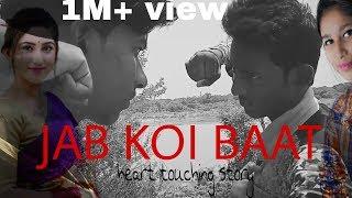 jab-koi-baat-bigad-jaye-song-motivation-global-studio