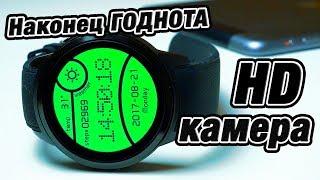 Смарт Часы Diggro DI01! GPS, HD Камера, 3G, Wi Fi. Годные часики!