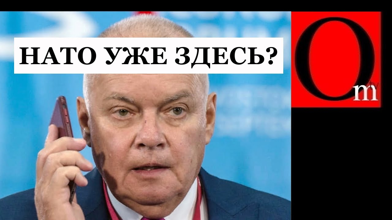 Дожились! Путин - агент НАТО