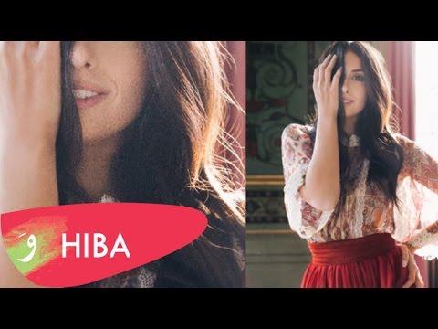 Hiba Tawaji - Balad el tanaod (Lyric video) / هبه طوجي - بلد التناقض