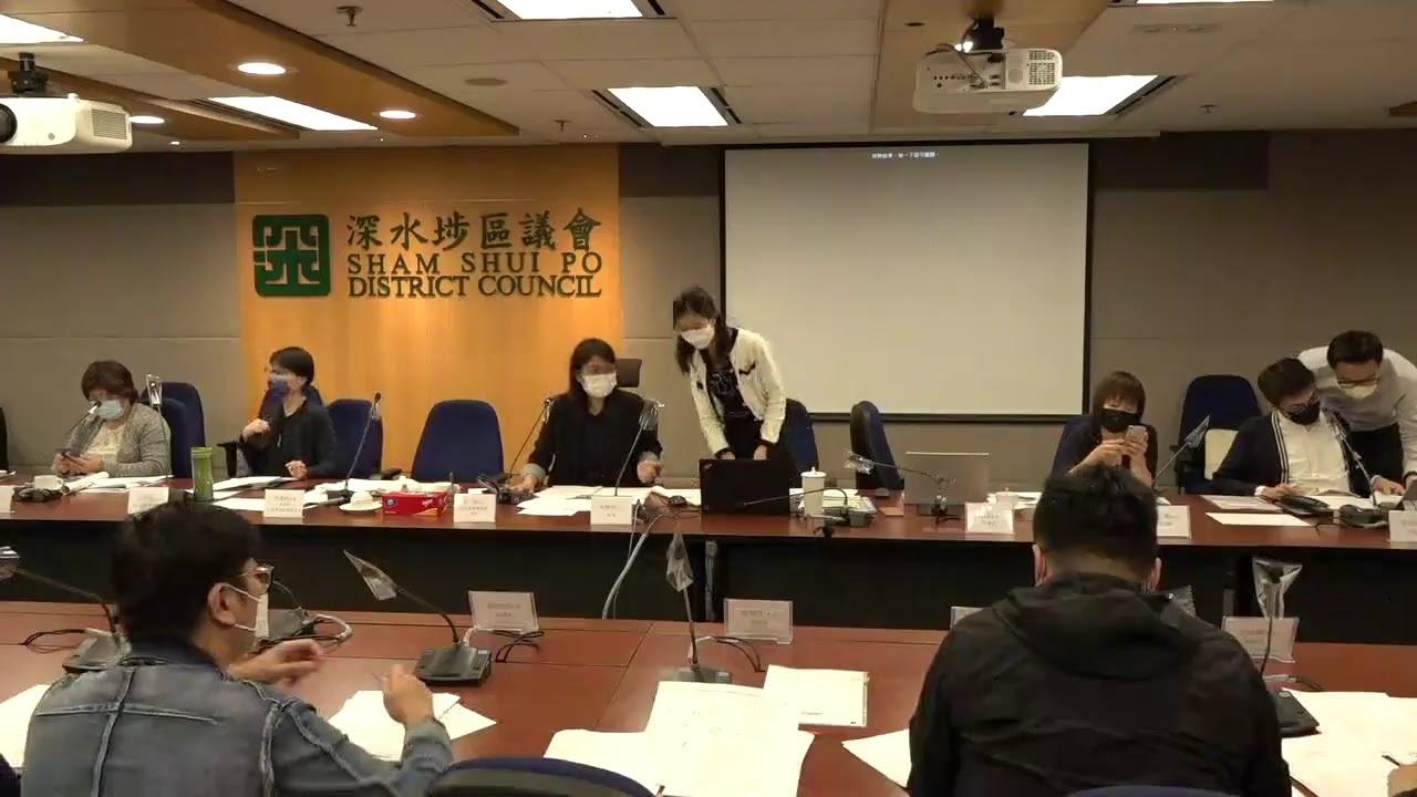 【獨媒直播】深水埗區議會:懲教署提出荔枝角收押所重建計劃