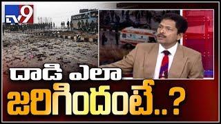 Intelligence failure is not the case in Pulwama Retd Colonel Srinivas TV9