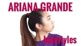 【アップし直しました!】 アリアナ・グランデのヘアスタイルのチュート...
