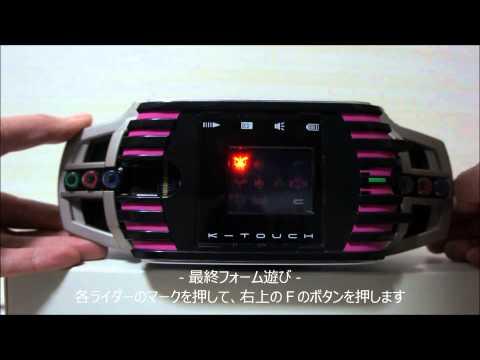 仮面ライダーディケイド  DXケータッチ KamenRiderDecade K-Touch
