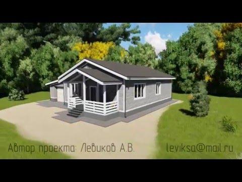 Проект одноэтажного дома с тремя спальнями Торонто из деревянного каркаса с гаражом