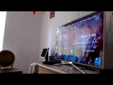Wedi gash New Eritrea music 04/09/2017