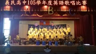 Video 2016廣二甲義民高中英文歌曲比賽冠軍 download MP3, 3GP, MP4, WEBM, AVI, FLV Juli 2018