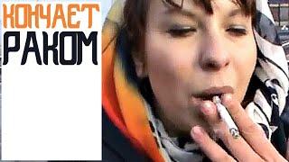 Курящая девушка кончает раком 2