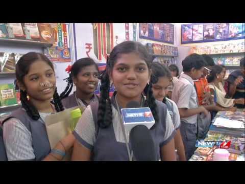 11th Madurai book fair attracts school children | News7 Tamil