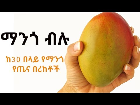30 Surprising Health Benefits of Eating Mango Every Day