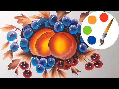How to paint a peach, paint fruits, One stroke, irishkalia