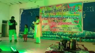 Ashi raj dancing with da ji