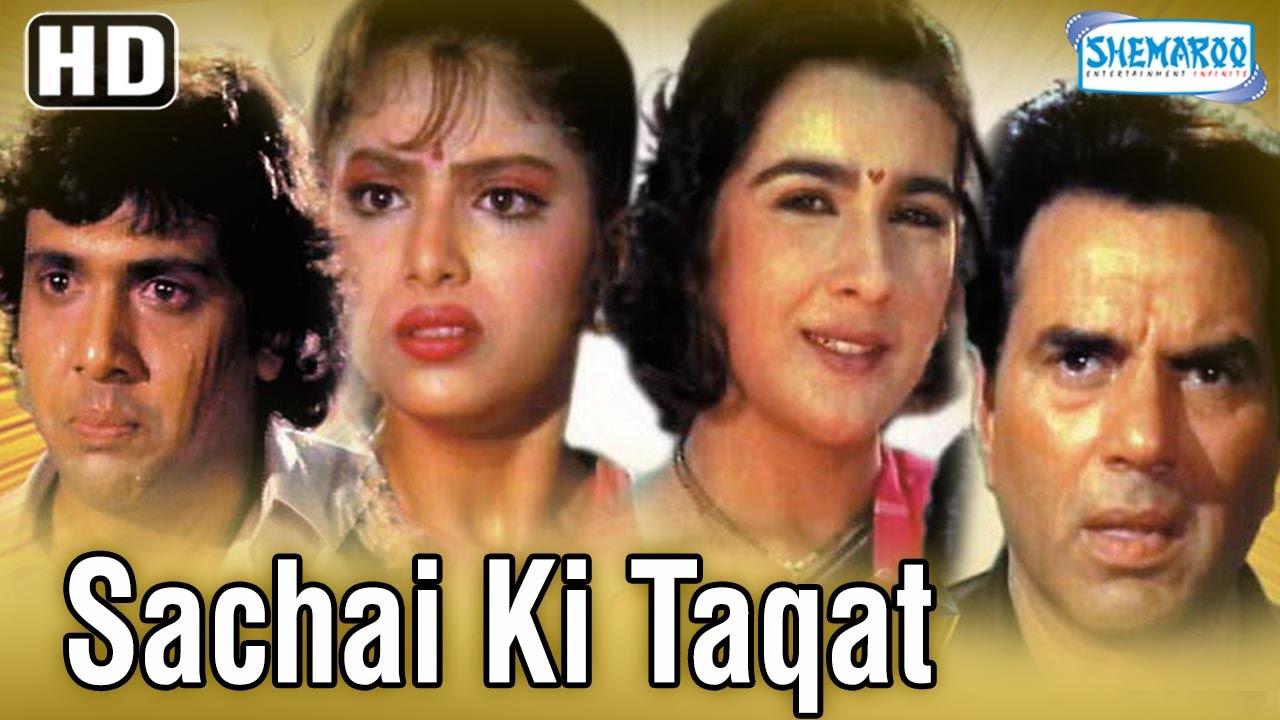 Sachai Ki Taqat {HD} - Dharmendra - Govinda -  Amrita Singh - 80's Hit Movie - (With Eng Subtit