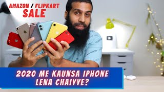 Amazon Flipkart Sale Complete iPhone buying guide | iPhone 11 vs XR vs SE vs 8 vs 7 vs 6s