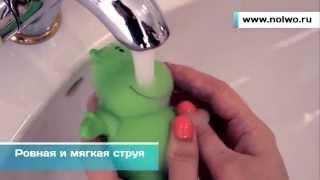 Насадка на смеситель NOLWO FC 2065(Купить в магазине AgmaShop с доставкой по всей России: http://agmashop.ru/item/3127-nasadka-na-smesitel-dlya-ehkonomii-vody-fc-2065 8-495-777-96-89 ..., 2015-06-22T10:57:31.000Z)