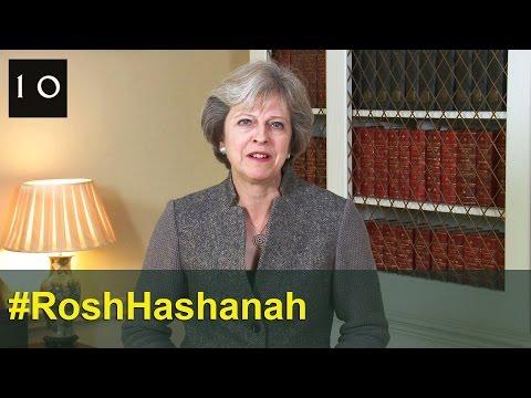 Rosh Hashanah 2016: Theresa May