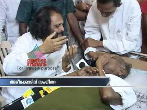 Download Kaithapram Damodaran Namboothiri  Visit Azhikode