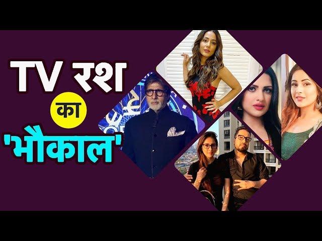 Lockdown में शुरू होगी टीवी शोज़ की शूटिंग, मगर इन गाइडलाइन्स के साथ, देखिये Hina Khan का वायरल अंदाज़