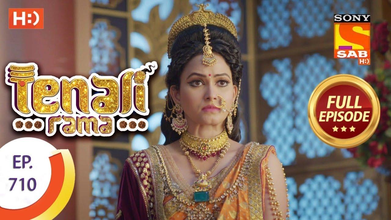 Download Tenali Rama - Ep 710 - Full Episode - 23rd March 2020