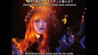 """Canción: Danza de la muerte~Un romance de la """"Cenicienta""""~ Álbum:..."""