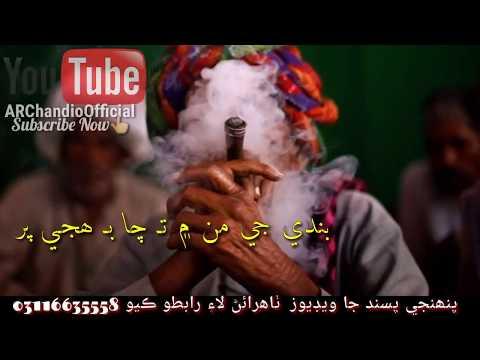 New Sindhi whatsapp status video Hai re asaan ja naseeb 2018