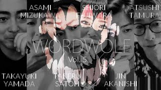 NGTV×TAKERU   GAME Vol.5 -WORDWOLF /ワードウルフ」が配信されました。 今回も、6人でのワードウルフ企画に参戦しています。 ぜひご覧ください! ※出演者(敬称 ...