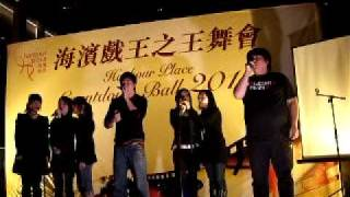 PolyU Hall Choir 2009 - So Much In Love (Accapella)