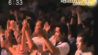 小林由佳さん。ニュ スゆうの特集です。1.flv 小林由佳 検索動画 13
