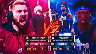 PRO NBA 2K LEAGUE PLAYER VS POWER DF! IBALL VS DF - WHO IS THE BEST IN NBA 2K19 PARK?
