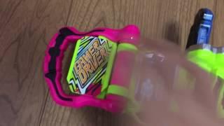 仮面ライダーブレイブ ビートクエストゲーマーレベル3.
