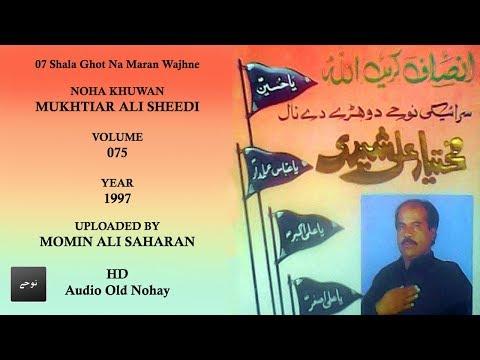 07 Shala Ghot Na Maran Wajhne - Mukhtiar Ali Sheedi Nohay - 1997_HD