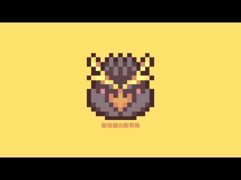 DZA - Sea Monstr (Digi G'alessio Remix)
